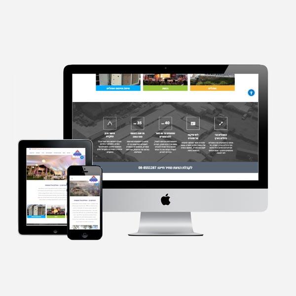 צילום מסך של עיצוב אתר